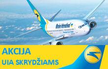 Ukraine International Airlines akcija